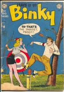 Leave It To Binky #16 1950-DC-archery cover-headlights-teen humor-FR