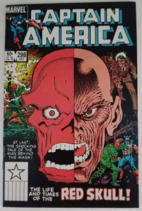CAPTAIN AMERICA #298 Marvel Comics ID#MBX2