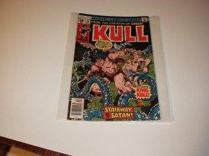 KULL Comic #20,  April 1977