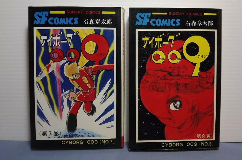 Japanese Manga - Cyborg 009 Vol 1 (1966) Books #1-12 RARE VINTAGE SUN COMICS SF!