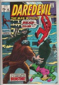 Daredevil #65 (Jun-70) VF/NM High-Grade Daredevil