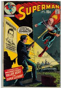 SUPERMAN 230 VG  October 1970