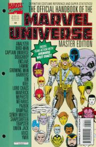 Official Handbook of the Marvel Universe Master Edition #32 VF/NM; Marvel | save