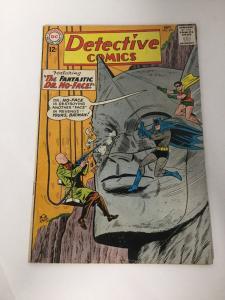 Detective Comics 319 4.0 Gd/Vg Good Very Good DC Comics SA