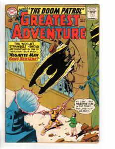 MY GREATEST ADVENTURE 83 VG November 1963 COMICS BOOK