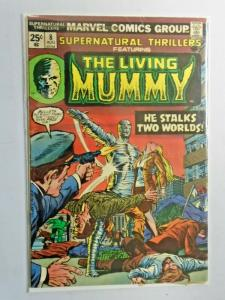 Supernatural Thrillers #8 1st appearance The Elementals 1st Series 3.0 (1974)