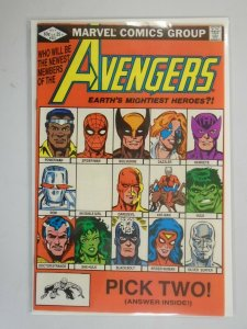 Avengers #221 Direct edition 7.5 VF- (1982 1st Series)