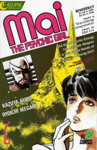Mai, the Psychic Girl #6 VF/NM; Eclipse   save on shipping - details inside