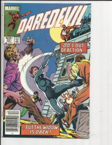 DAREDEVIL #201 202 203 204 205 206 207, VF to VF/NM, Black Widow, 1964, 7 issues