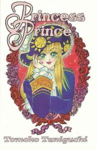 Princess Prince #3 FN; CPM | save on shipping - details inside