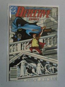 Detective Comics #594 8.0 VF (1988 1st Series)