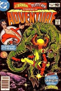 Adventure Comics (1938 series) #470, VF (Stock photo)