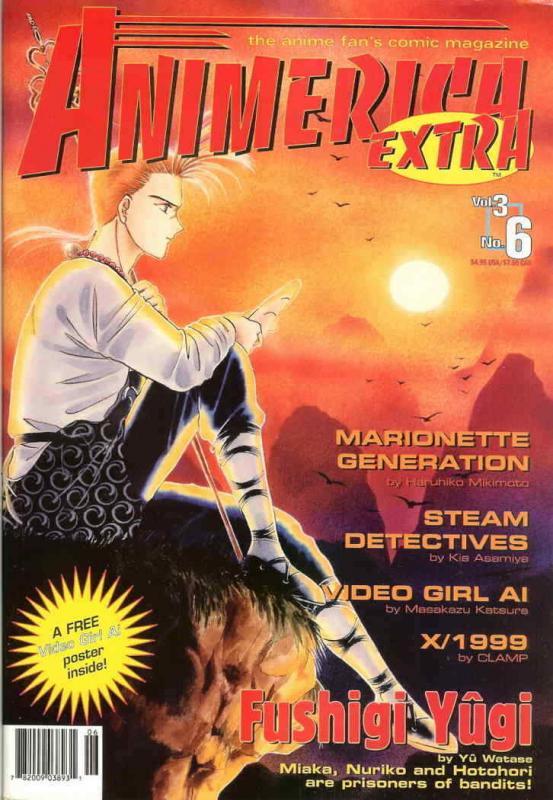 Animerica Extra (Vol. 3) #6 FN; Viz | save on shipping - details inside