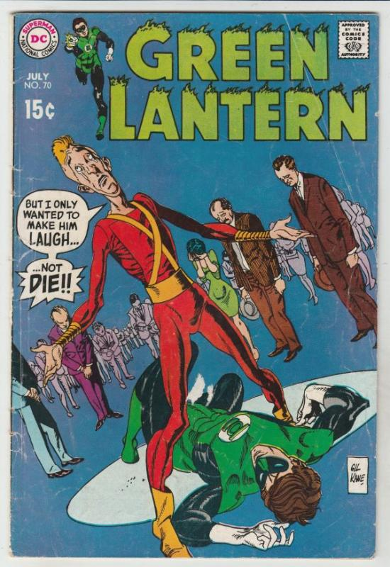 Green Lantern #70 (Jul-69) VG Affordable-Grade Green Lantern
