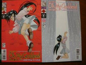 3 Near-Mint Dark Horse MANGA Comic: OH MY GODDESS Learning to Love #88 #89 #90