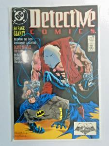 Detective Comics #589 - 1st Series - 8.0 - 1989
