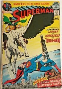 SUPERMAN#249 VG 1972 FIRST TERRA-MAN DC BRONZE AGE COMICS
