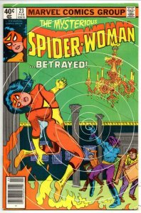 SPIDER-WOMAN #23 VF/NM, GamesMan, 1978 1980 Marvel Bronze age upc