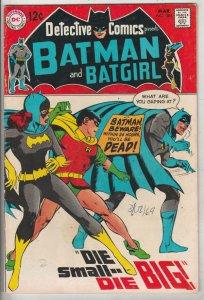 Detective Comics #385 (Mar-69) VF High-Grade Batman, Robin the Boy Wonder