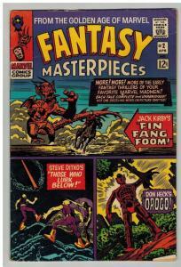 FANTASY MASTERPIECES (1966 1ST) 2 VG April 1966
