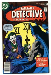 DETECTIVE COMICS #475 1975-Classic Joker-fish cover DC  VF+