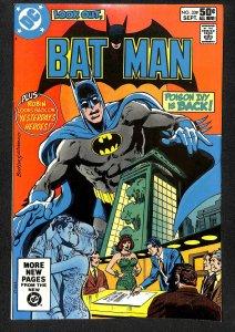 Batman #339 (1981)