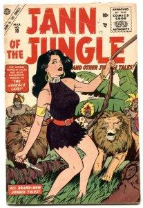 Jann of The Jungle  #10 1956- Atlas comics- VG