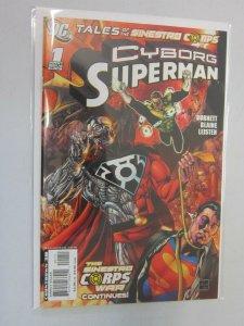 Cyborg Superman #1 NM (2007)