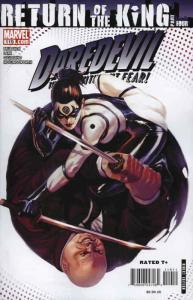 Daredevil (Vol. 2) #119 VF; Marvel | save on shipping - details inside