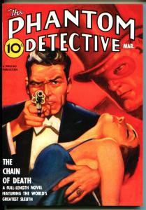 Phantom Detective 3/1939-Adventure House reprint-2009-Wallace-pulp crime-VF/NM