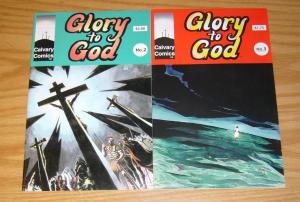 Glory To God #1-2 VF/NM complete series - calvary comics - christianity Jesus