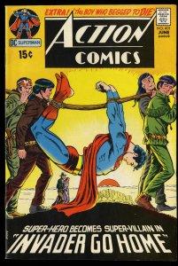 Action Comics #401 VF+ 8.5 DC Superman