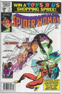 Spider-Woman   vol. 1   #31 VG