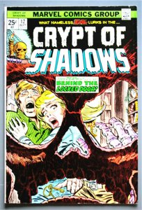 Crypt of Shadows  (1973 Series)  #12  F  Actual Photo