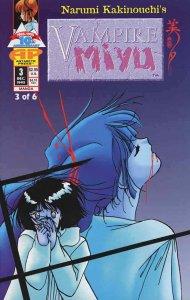 Vampire Miyu #3 FN; Antarctic | save on shipping - details inside