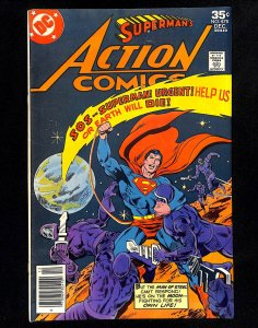 Action Comics #478