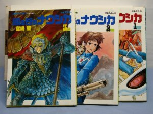 NAUSICAA MANGA VOL #1-3 ANIMAGE COMICS RARE JAPANESE TEXT 1989 L@@K MIYAZAKI
