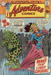 Adventure Comics (1938 series) #386, Good+ (Stock photo)