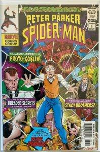 Spider-Man #1 9.4 NM (1997)