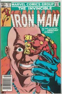 Iron Man #167 (Jan-84) NM/NM- High-Grade Iron Man