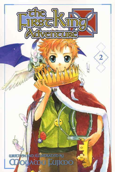 First King Adventure, The #2 VF/NM; ADV Manga | save on shipping - details insid