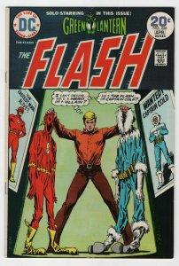 Bronze Age Flash Comics #226 6.0 Fine condition & Solo Story Green Lantern 1973