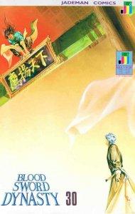 Blood Sword Dynasty #30 FN; Jademan   save on shipping - details inside
