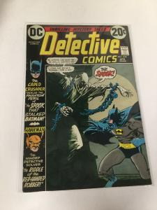 Detective Comics 434 Vg/Fn Very Good Fine 5.0 DC Comics