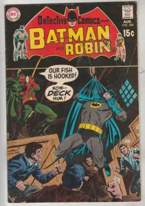 Detective Comics #390 (Aug-69) FN/VF Mid-High-Grade Batman