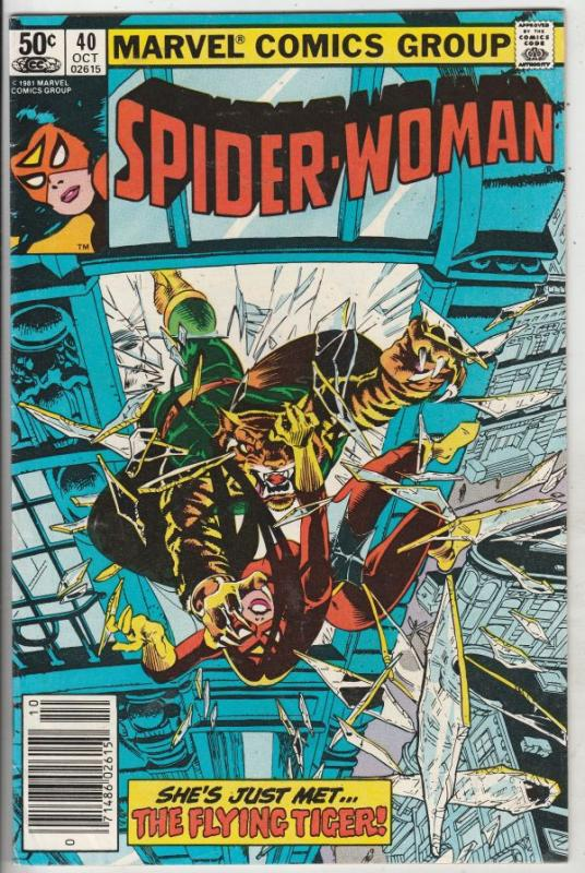 Spider-Woman,The #40 (Oct-81) VF High-Grade Spider-Woman