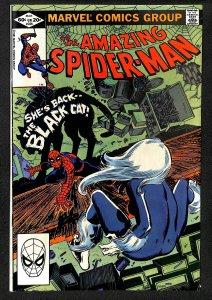 The Amazing Spider-Man #226 (1982)