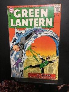 Green Lantern #28 (1964) high-grade the shark Key! VF+ Wow