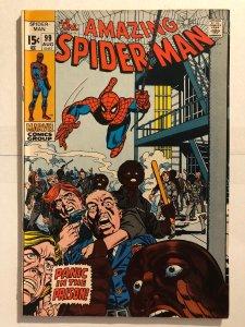 Amazing Spider-Man #99 - High Grade Copy