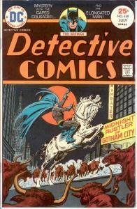 DETECTIVE 449 VF- July 1975 COMICS BOOK